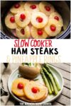 2 photos of ham steaks collage for pinerest